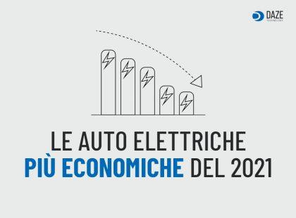 Le auto elettriche più economiche del 2021 | Daze Technology